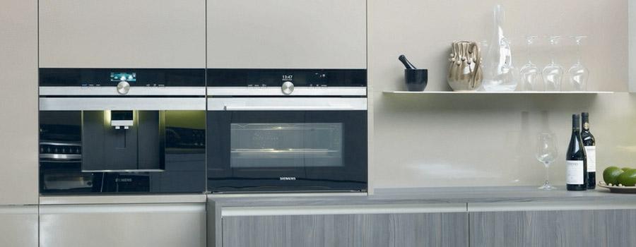 Atmos_kitchen